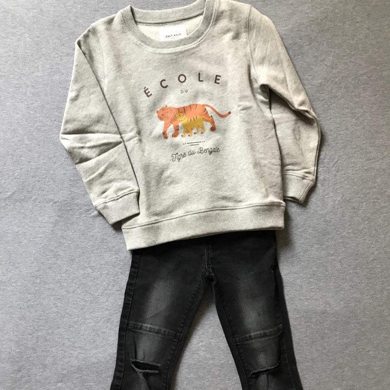 Ernest dans la cour d'école : Le sweat neuf Chat-Malo & le jeans de 2nde main